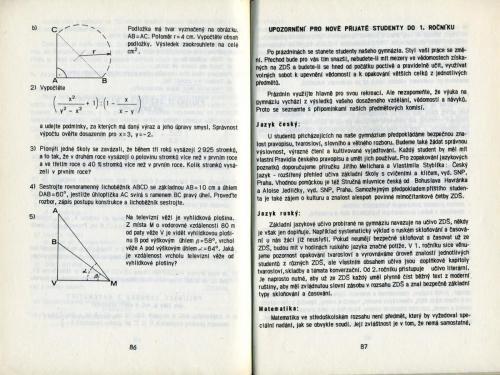 roc77-78 str86-87